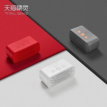 双11预售: TMALL GENIE 天猫精灵 方糖智能音箱