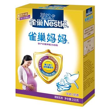 苏宁易购雀巢 孕产妇营养配方奶粉 200g