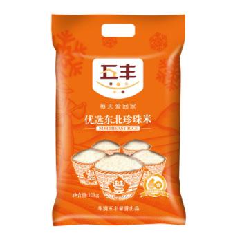 苏宁易购五丰优选东北珍珠米 10kg