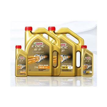 天猫车享家 嘉实多极护 5W-30&5W-40 全合成机油小保养套餐